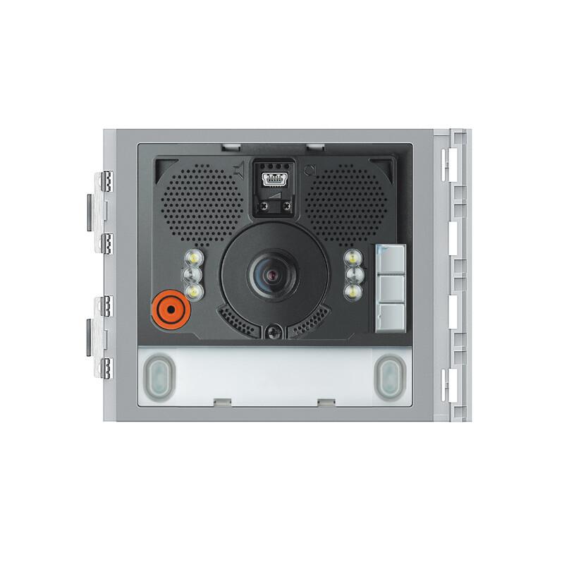 bticino 351300 t rlautsprecher video weitwinkel kamera modul mit. Black Bedroom Furniture Sets. Home Design Ideas